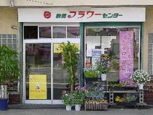 shop_info_pic1