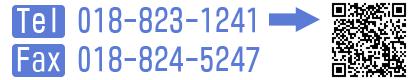 tel-fax-qrcode